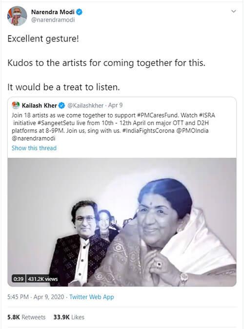 Sangeet Setu